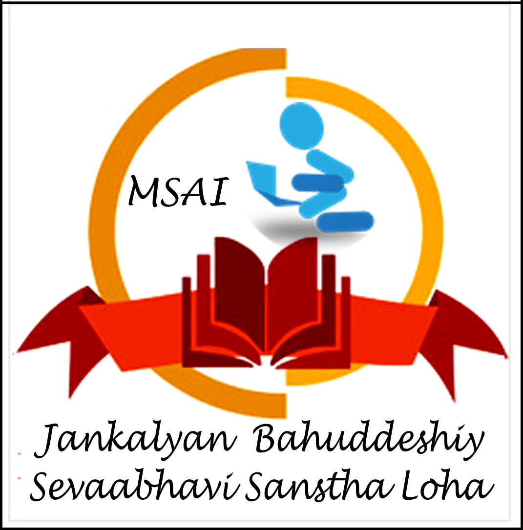 OMSAI Jankalyan Bahuddeshiya Sevaabhavi Sanstha LOHA (OMSAI Infotech)